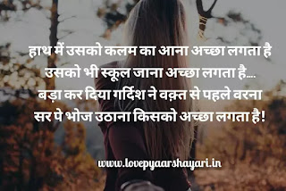 Shayari for love in hindi images download