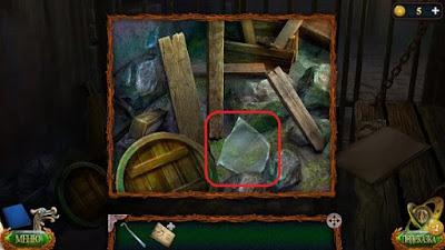 на полу валяется осколок стекла в игре затерянные земли 4 скиталец
