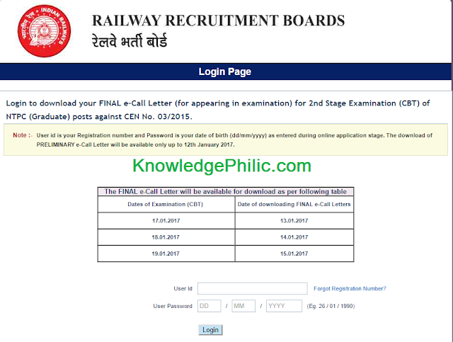Railway NTPC Stage 2 Final Call Letter Out [For All Days]