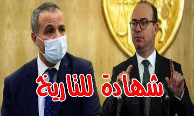 علي الحفصي:عبد اللطيف المكي كان ضد فتح الحدود ... و إلياس الفخفاخ ومجموعة ضيقة من الوزراء كانوا وراء القرار (فيديو)