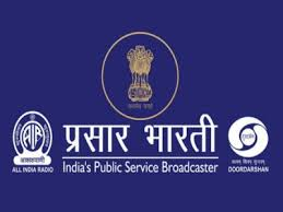 Prasar Bharati Notification for 30 Assistant Section Officer Posts Apply Offline /2019/10/Prasar-Bharati-Notification-Apply-Offline-for-30-Assistant-Section-Officer-Posts.html