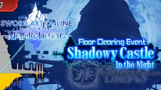 Sword Art Online: MD -  Floor Clearing Event FAQs and Tips