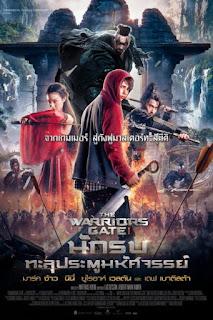 The Warriors Gate (2016) นักรบทะลุประตูมหัศจรรย์