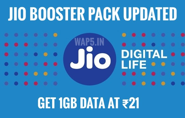 JIO Exclusive Offer : Jio Booster Packs Updated to Offer More 4G Data