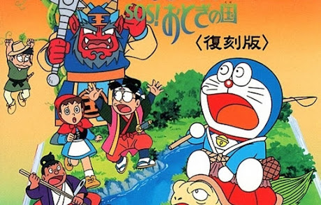 Download DORAEMON 2 PSX ISO CSO Highly Compressed Android