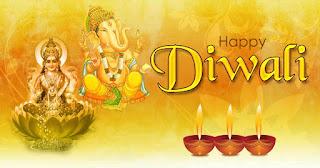 индийската Нова година