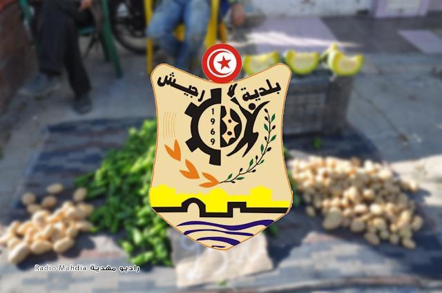 منع انتصاب السوق الأسبوعية بمعتمدية رجيش