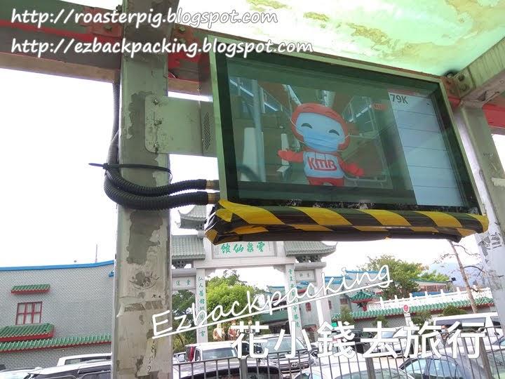 79K巴士站指示牌