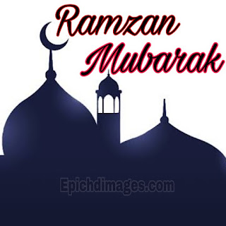 Ramzan Mubarak Images | Ramzan Sharif Mubarak Images