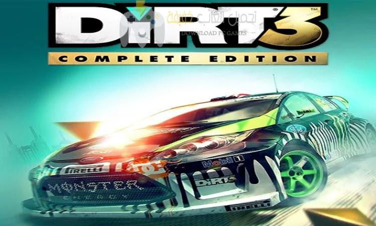 تحميل لعبة Dirt 3 للكمبيوتر برابط مباشر
