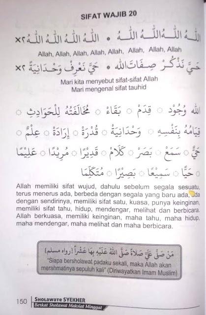 teks Lirik Sifat 20 Allah Raihan - arab dan latin
