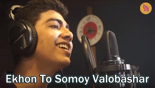 Ekhon To Somoy Valobashar Lyrics - Mahtim Shakib
