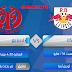 مباراة ماينز ولايبزيغ فى البوندسليغا 24-5-2020