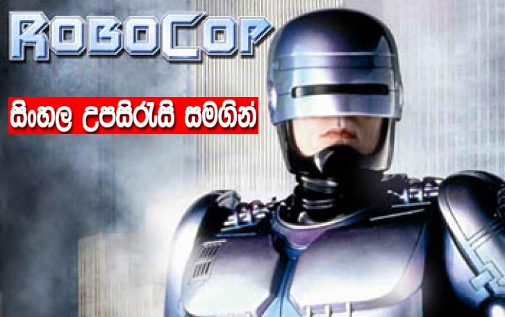 ROBOCOP - 22 Last Episode