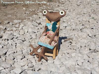 Царевна Лягушка ручная работа купить
