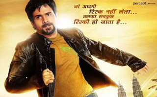 Video & Lyrics : Chup Chup Ke Song – Rush - Emraan Hashmi, Sagarika Ghatge