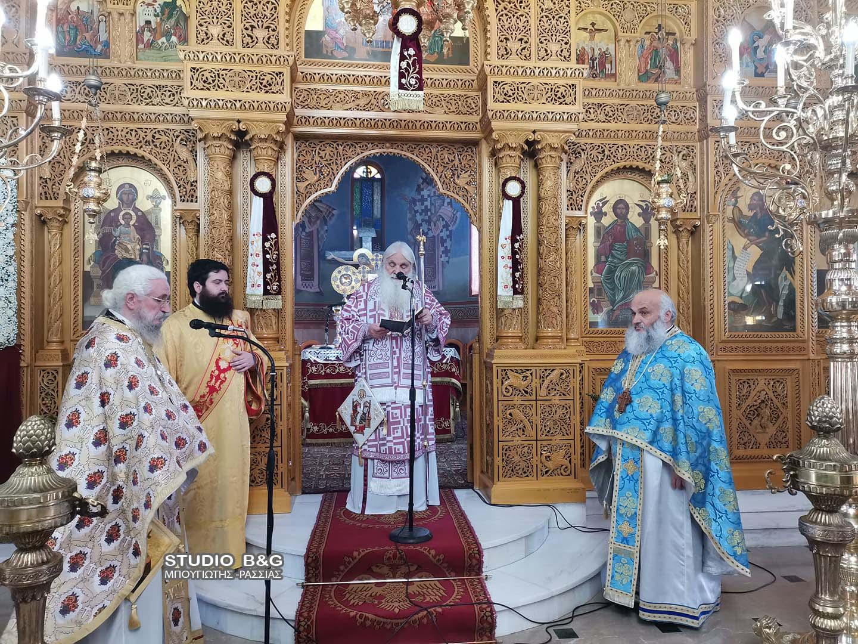 Αρχιερατική Θεία Λειτουργία και Δοξολογία στον Άγιο Βασίλειο Άργους