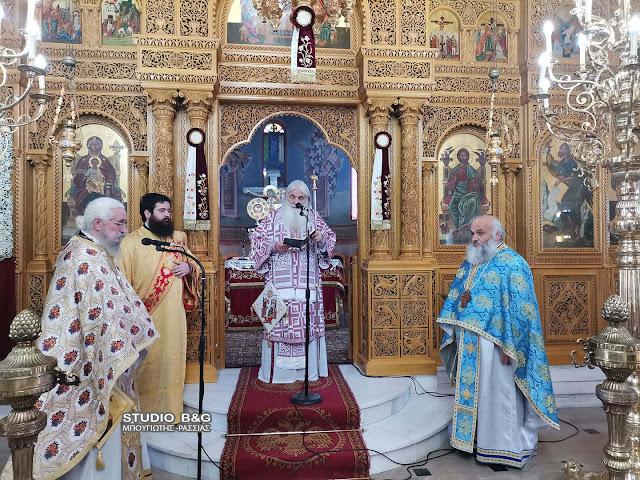 Αρχιερατική Θεία Λειτουργία από τον Μητροπολίτη Αργολίδας στον Άγιο Βασίλειο Άργους