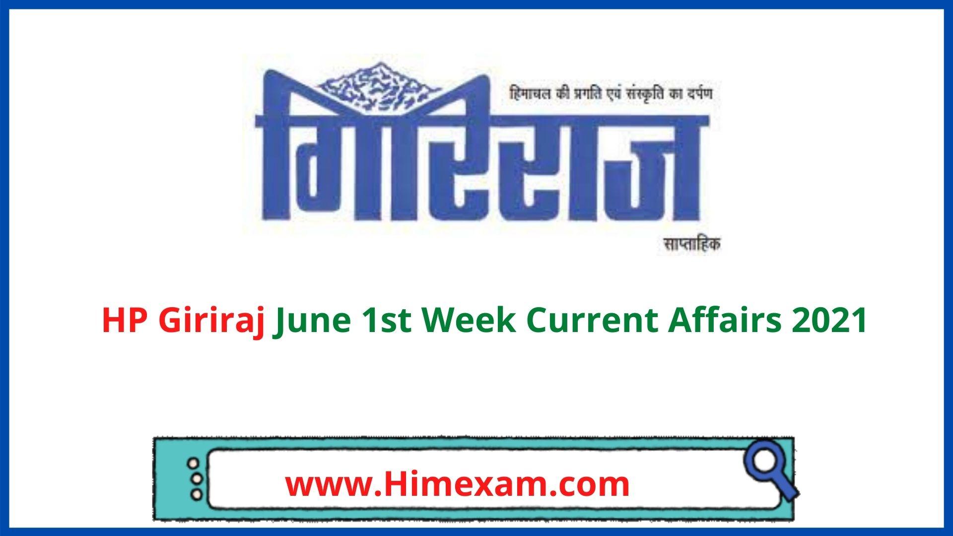 HP Giriraj June 1st Week Current Affairs 2021