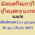 வௌிவாரி விரிவுரையாளர் : SLIATE