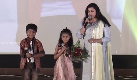Theri Baby Nainika Cute Speech@Bhaskar Oru Rascal Audio Launch | Arvind Swami | Amala Paul