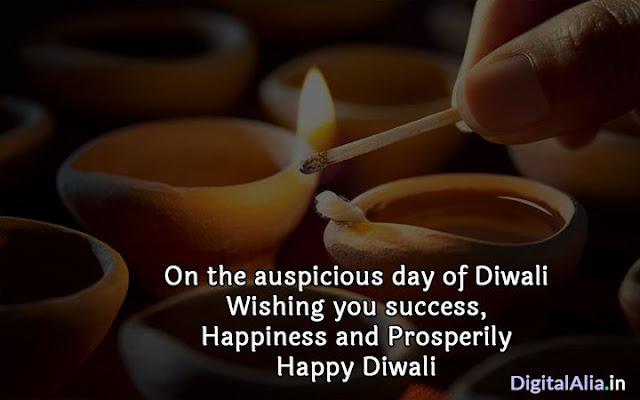 diwali wishing images