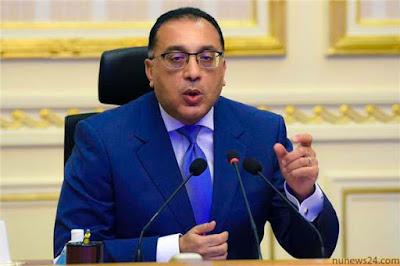 الحكومة المصرية قرار استمرار الأحداث الرياضية نهائي