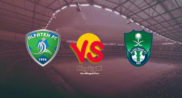 نتيجة مباراة الأهلي والفتح اليوم 17 سبتمبر 2021 في الدوري السعودي