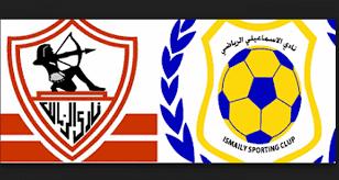 اعرف الآن..موعد مباراة الزمالك والاسماعيلي القادمة يوم الاربعاء 3/8/2016 في كأس مصر 2016 والقنوات الناقلة