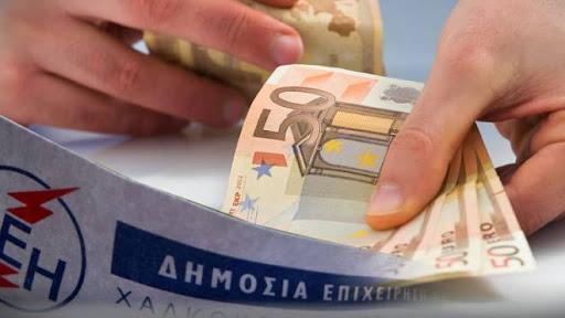Απίστευτη ιστορία με υπεξαίρεση 500.000 ευρώ στην ΔΕΗ της Πάτρας - Οι μισοί μάρτυρες έχουν αποβιώσει