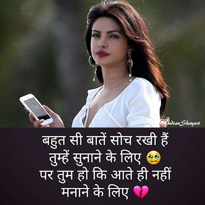 sad shayari image download