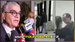 وزیر التربية فتحي السلاوتي يقرر إيقاف أستاذ بالمعهد الثانوي فطومة بورقيبة بتهمة التحرّش بتلميذاته