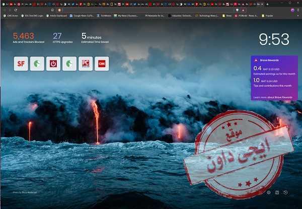 تحميل متصفح Brave 2020 للكمبيوتر كامل مجانا