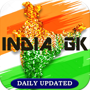 May 2018 ~ India GK, Current Affairs 2019