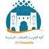 Masters Sciences et techniques à la FST Errachidia 2019-2020
