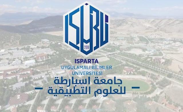 بدء تقديم الطلبات لمرحلة البكالوريوس في جامعة أسبارطة التركية
