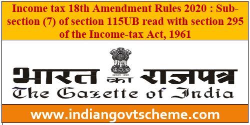 Income tax 18th Amendment Rules
