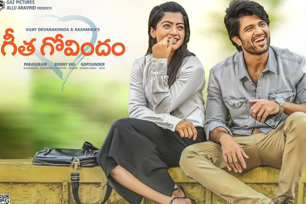 Geetha Govindam (2018) [HDTVRip] Telugu Movies Full Movie Download, Free Download Telugu Movies Geetha Govindam (2018) [HDTVRip] Full Movie