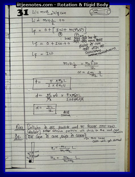 rotational notes physics1