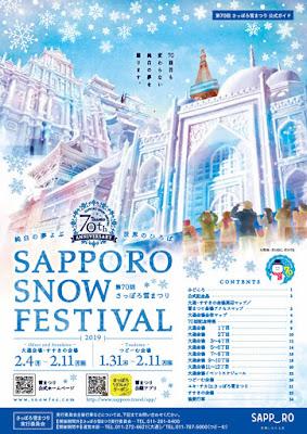 Festival da Neve de Sapporo