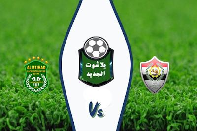 نتيجة مباراة الإنتاج الحربي والاتحاد السكندري اليوم الأثنين 3-02-2020 الدوري المصري
