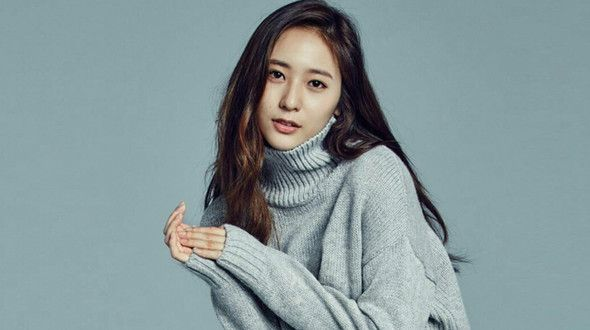 Krystal SM Entertainment'tan Ayrıldı