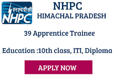 nhpc himachal recruitment 2017
