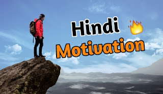 Hindi Motivation of Indian Succcessful People | Motivational Biography in Hindi