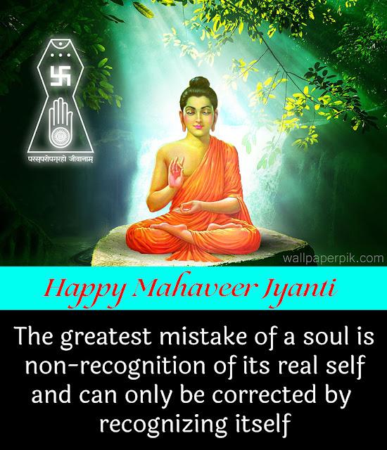 happy mahaveer jyanti 2022happy
