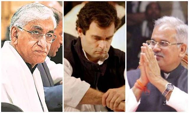 """बड़ी खबर : """"छत्तीसगढ़ कांग्रेस"""" में खींचतान जारी, """"भूपेश बघेल के पक्ष में प्रियंका गांधी"""" तो राहुल ने कहा बिना विवाद टीएस को बनाएं CM...."""