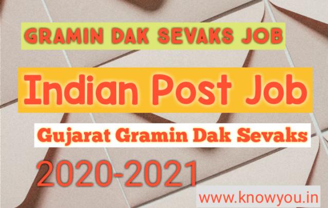 Gujarat Gramin Dak Sevaks Job, Latest Indian Post Job, Best Govt Job 2020-2021