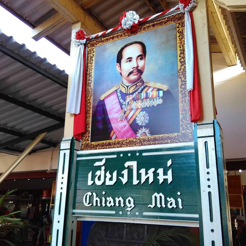 Estação de trem em Chiang Mai