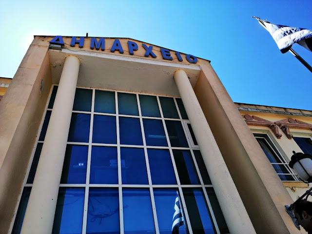 Ο Δήμος Πάργας διακηρύσσει φανερή προφορική πλειοδοτική δημοπρασία για ακίνητο στην οδό Γρηγορίου Λαμπράκη στην Δημοτική Κοινότητα Πάργας.