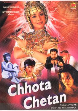 films in india